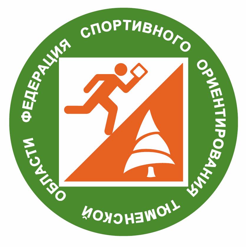 Спортивное ориентирование в Тюмени